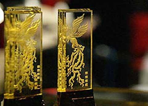 تندیس جشنواره فیلم فجر