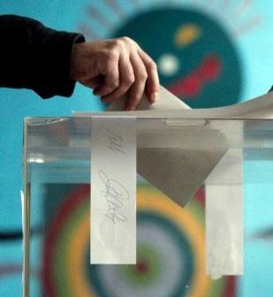 Bulgarian Nuclear Referendum