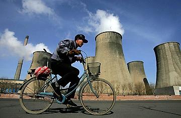 چین بزرگترین کشور تولید کننده انرژی جهان است