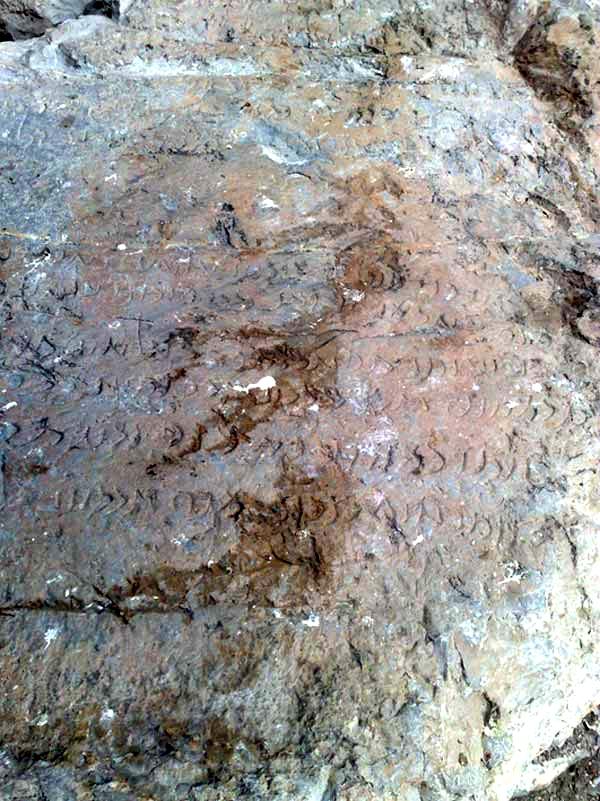 آشنایی با سنگ نوشته تنگ براق - فارس