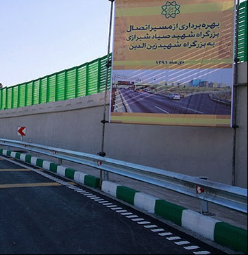 پایان ساخت تقاطع شیخفضلالله - جناح؛ بهمن ماه