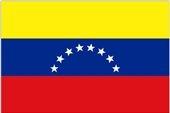 پنج گزینه برای آینده ونزوئلا
