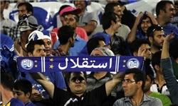 بیانیه باشگاه استقلال: هواداران پرانرژی بیایند