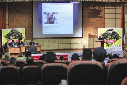 کنفرانس حرفه ای گرایی در روابط عمومی