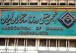 مساعدت وزارت ارشاد و کار برای بازگشایی انجمن صنفی روزنامهنگاران