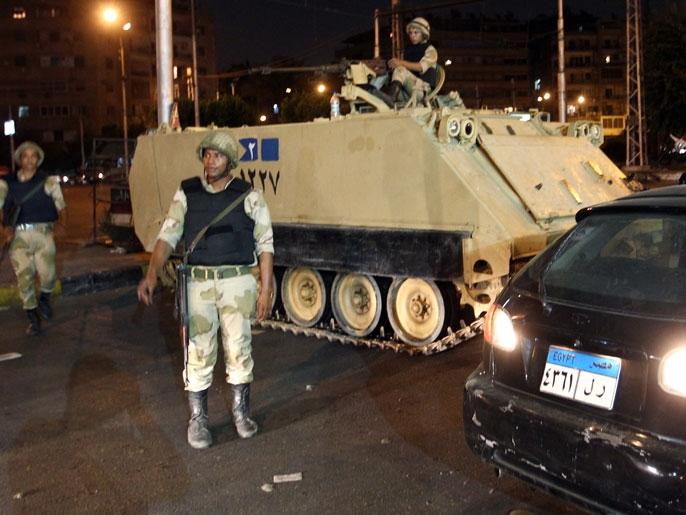 اعتراض گروه های حقوق بشری مصر به قانون تازه تظاهرات