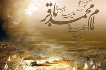 ضرب سکه به دستور امام باقر(ع)/ علت وصیت امام باقر(ع) در عزاداری بر خویش