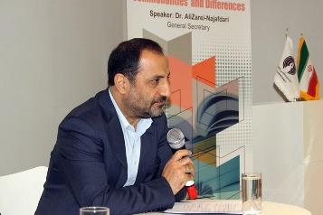 دکتر علی زارعی نجفدری