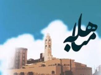 اتحاد نفس رسول اکرم(ص) با نفس امیر المؤمنین(ع)