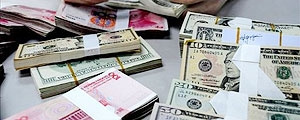 پنجشنبه ۲۵ مهر؛ گزارش نرخ برابری ارز در بازارهای آسیا