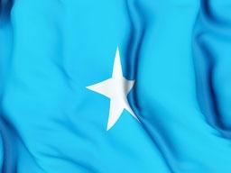 سومالی؛ ۱۳ کشته در حمله انتحاری