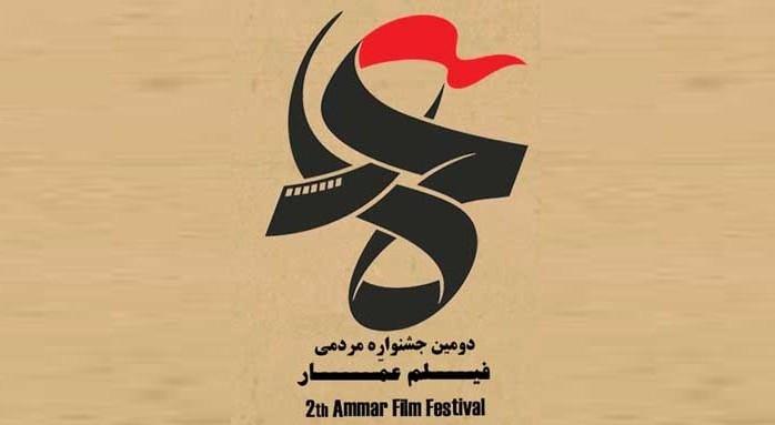 آشتی هیئتها و مساجد با سینما