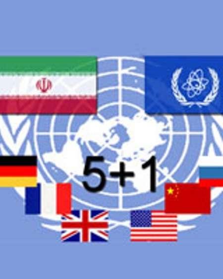 دیپلمات غربی: ۱+۵ حق غنی سازی ایران را پذیرفت