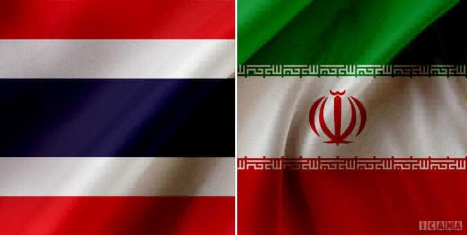 پیشنویس معاهده استرداد زندانیان ایرانی از تایلند تنظیم شد