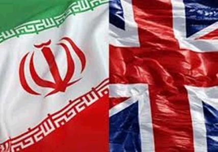 گفتگوی تلفنی کارداران ایران و انگلیس