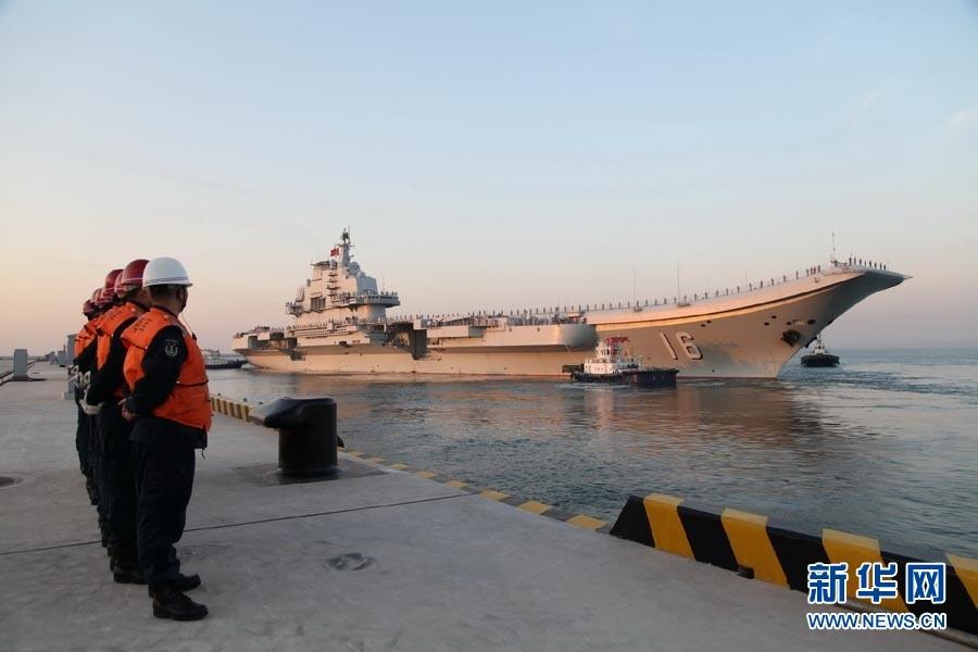 چین ناوهواپیمابر به دریای چین جنوبی روانه کرد