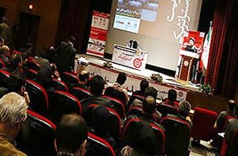 کنفرانس مدیریت