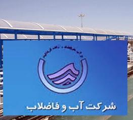 تنش آبی ۵۱۶ شهر در سیزدهمین سال خشک ایران