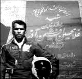 شهید سرلشگر خلبان غلامحسین افشین آذر