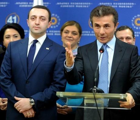 Irakly Garibashvili- Bidzina Ivanishvili