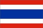 بحران در تایلند؛ مخالفان فرمان سرنگونی دولت را صادر کردند