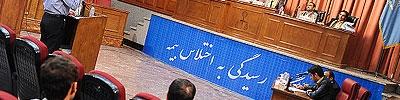 جزئیات اولین جلسه رسیدگی مجدد به پرونده اختلاس از بیمه ایران