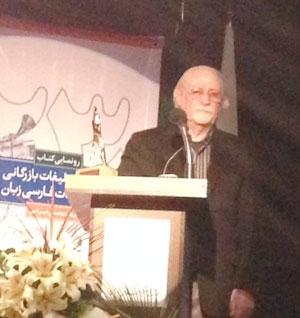 ۲۳۰ سال تبلیغات بازرگانی در مطبوعات فارسیزبان رونمایی شد