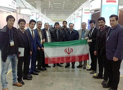 تیم مخترعین جمهوری اسلامی ایران در نمایشگاه اختراعات کره جنوبی
