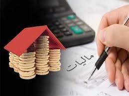 فرار مالیاتی/ ۲۵ درصد اقتصاد ایران مالیات نمیدهند