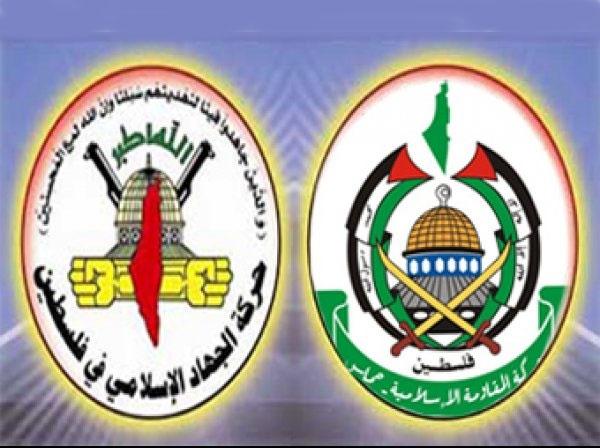 واکنش حماس و جهاد اسلامی به انفجار اتوبوسی در نزدیک تلآویو