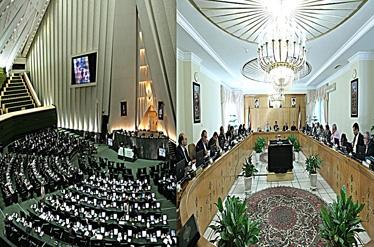 حق نظارت بر دستگاههای اجرایی از معاون نظارت مجلس سلب شد