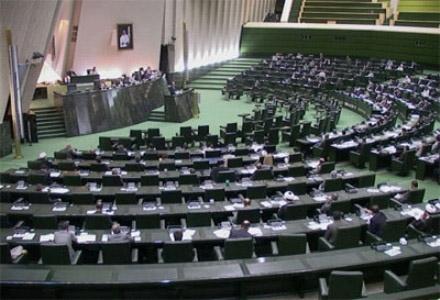 اجلاس مجالس کشور های اسلامی