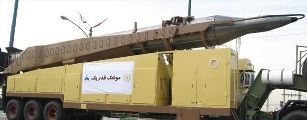 آشنایی با توان موشکی ایران