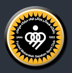بیانیه باشگاه سپاهان در آستانه دیدار با استقلال؛ بزرگداشت برای قلعهنویی