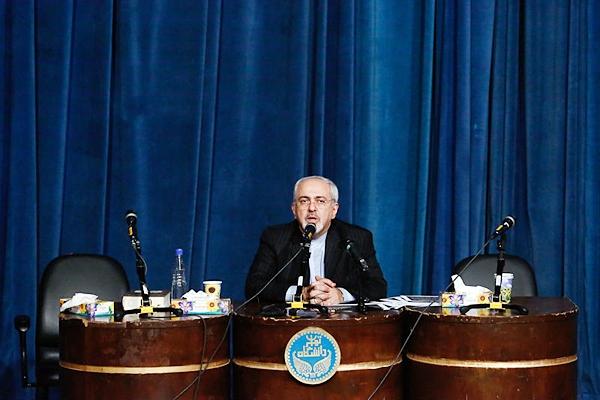 ظریف دانشگاه تهران