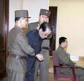 جانگ سونگ تائک