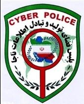 توصیههای پلیس فتا در خصوص کلاهبرداری اینترنتی