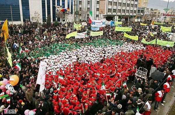 دعوت احزاب و گروههای مختلف از مردم برای شرکت در راهپیمایی یوم الله 22 بهمن