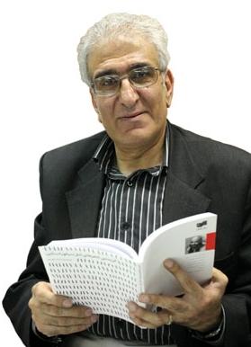 زندگینامه: احمد پوری