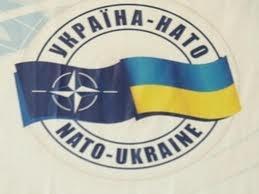 nato-ukrain