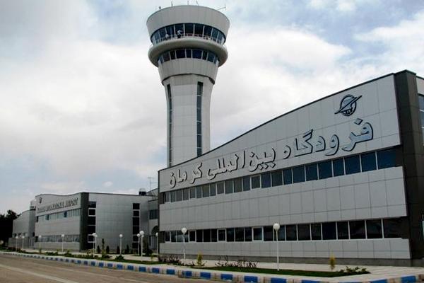 فرودگاه بینالمللی کرمان