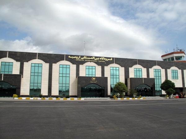 آشنایی با فرودگاه بینالمللی ارومیه