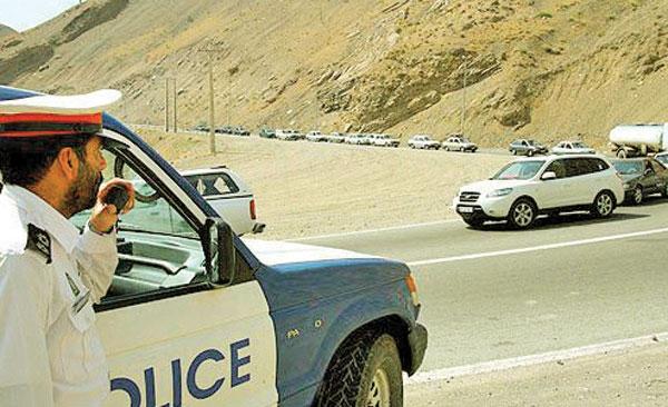 پلیس راهوار