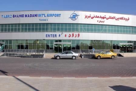آشنایی با فرودگاه بینالمللی شهید مدنی تبریز