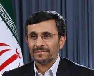احمدی نژادم