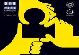 جشنواره عکاسی با دوربینهای دیجیتال ایرانی برگزار میشود