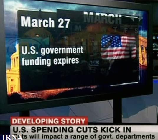 دولت آمریکا در آستانه بحران تازه اقتصادی قرار گرفت