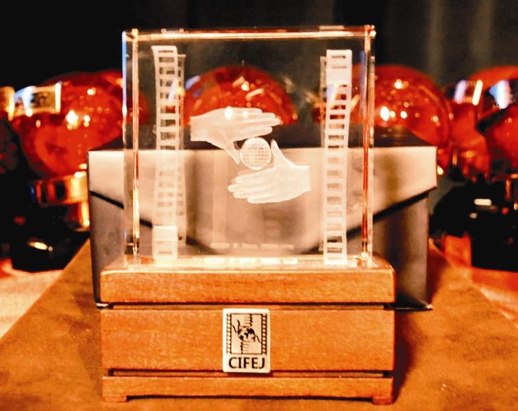 پایان  هشتمین جشنواره پویانمایی