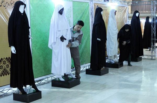 دومین جشنواره بین المللی مد و لباس فجر