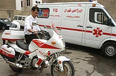 اورژانس تهران
